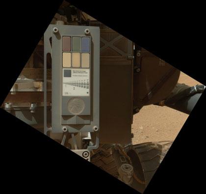 Плочата за калибрација на камерата МАХЛИ