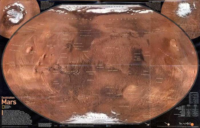 Мапа на Марс – благодарејќи на Mars Global Surveyor