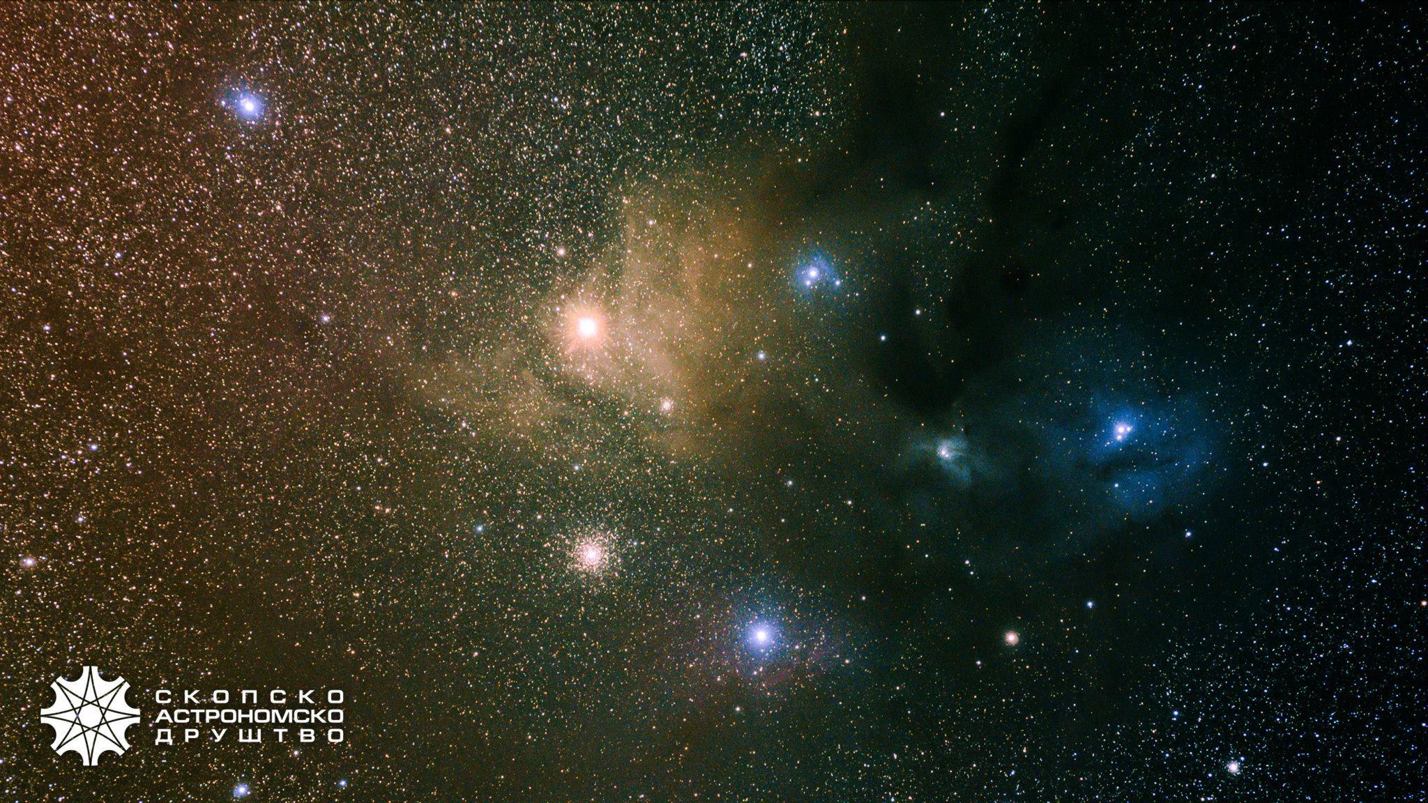Областа околу Антарес во соѕвездијата Шкорпија и Змијоносец. Авторски права: Александар Алексов