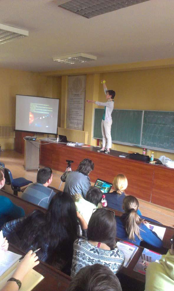 Школа по астрономија на ПМФ за ученици и студенти