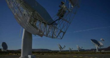 Објавена првата слика од супер радио телескоп