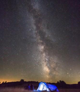 Хотел Милион ѕвезди (Герман, Ранковце)