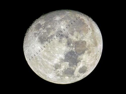 МВС ја преминува Месечината