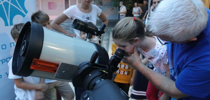 Курс за деца по астрономија 2018